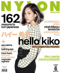 <b><p>Arigato! Our 6th issue centres on all things Japanese, and who else to grace the cover but the stunning Kiko Mizuhara. Girlishness personified, extremely kawaii and slightly quirky, she does represent Japan to a tee (even though she is of mixed descent). See her exclusive shoot with fellow model Sara Mary, shot by Marvin Scott Jarrett. This issue, we also give you reasons to turn Japanese with our favourite makeup brands, musicians, and designers from the land of the rising sun. Featuring Aya Sekine, Kazz, Bathing Ape, Maison Takuya, Franc Franc and Issey Miyake, to name a few.</p>