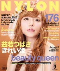 <b><p>It&#8217;s our Beauty issue! Doll-like Tsubasa Masuwaka is on the cover, whom you may recognise from the famous Dolly Wink Eyelashes, which she founded &#8211; this lass is an entrepreneurial beauty after our own hearts. Well, which girl doesn&#8217;t want to update her beauty knowledge? This issue, we display Spring/Summer beauty trends for lips, nails and hair, and show you 176 ways to dress up your face. Francois Nars and Malin + Goetz are our private icons, and we talk about the Nicki Minaj for M.A.C Viva Glam collection.</p>