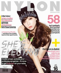 <b><p>Our cover girl this month, Linda Liao, is a model, singer, actress and pro-gamer. Yes, top-ranked Diamond League Starcraft 2 player. We find out how she kicks ass in so many areas in life. And since we focus on tech this issue, we feature 58 tech gadgets, from pocket photo printers to lighted beauty compacts. We also recommend some great online platforms for that retail therapy we all need. </p>