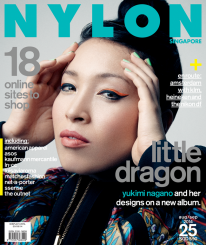 <b><p>The cover of issue #25 is a fiery one – Little Dragon's Yukimi Nagano heats up our Design &amp; Technology issue and tells us more about her upcoming album and how her own fiery temper translates into the band's sound. Start bookmarking the 18 online stores that are featured in this issue, from the luxurious, like net-a-porter, to the mass-market like ASOS. Explore Amsterdam with us with KLM and Heineken, accompanied by our trusty Nikon Df.</p>