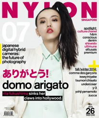 <b><p>In <em>The Wolverine,</em> Rila Fukushima plays the deadly assassin Yukio. On the cover of our Japanese issue, she's looking pretty fierce too. In our October 2014 issue, Rila tells us about making her mark in Hollywood after a successful modelling career. We also give you the list of cult Japanese fashion labels that you need to know today and recommend the latest Japanese digital hybrid cameras.</p>