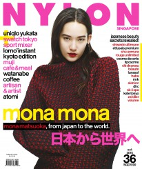 <b><p>Model-of-the-moment Mona Matsuoka fronts our fourth Japanese issue, and shares her life walking the runways of the fashion world&#8217;s biggest brands all over the world, all at the tender age of just 17. Japanese fashion features this issue include the Uniqlo Fall/Winter 15 LifeWear collection and the Swatch Tokyo Sport Mixer watch, and we reveal Japanese beauty secrets with the Cosme Decorte Liposome Treatment Liquid, HABA three-step skincare routine, and the shu uemura Rouge Unlimited Sheer Shine lipstick. We also included a roundup of all the Japanese cafes that are a must-visit.</p>