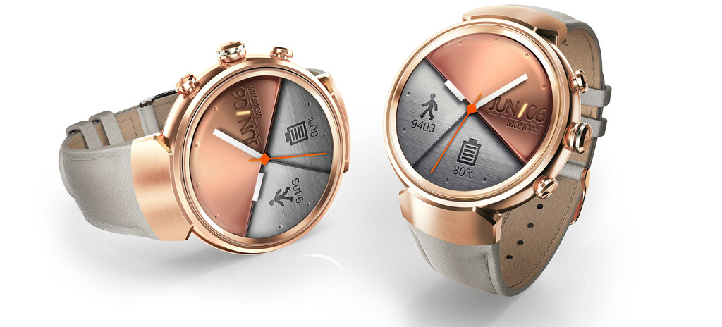 asus_rose_gold_smartwatch