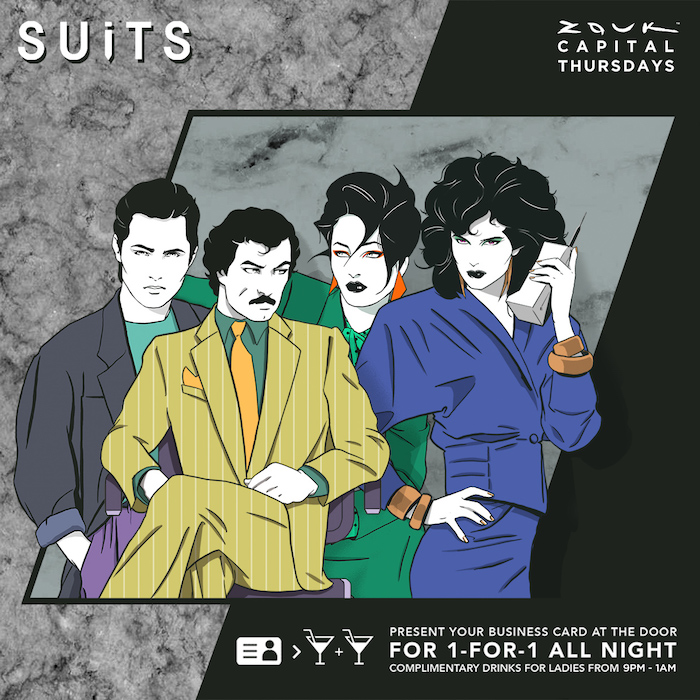 SUITS_Every Thursday