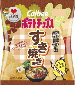 Calbee Gunma Sukiyaki (Japanese Beef Hot Pot) Potato Chips Front