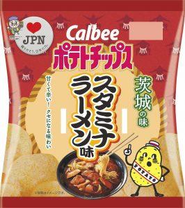 Calbee Ibaraki Stamina Ramen (hot, thick, shoyu based sauce) Potato Chips Front