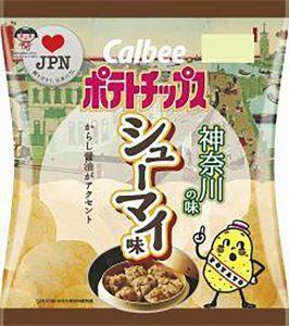 Calbee Kanagawa Shumai (Traditional Chinese Dumplings Siumai) Potato Chips Front