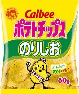 Calbee Nori Shio (Seaweed Salt) Potato Chips