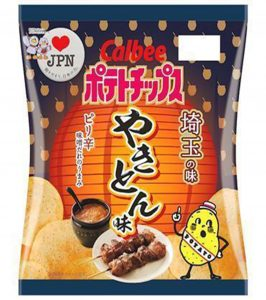 Calbee Saitama Yakitori (Grilled Meat and Vegetables Skewers)Potato Chips Front