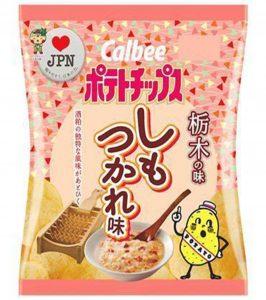 Calbee Tochigi Shimotskare Potato Chips Front