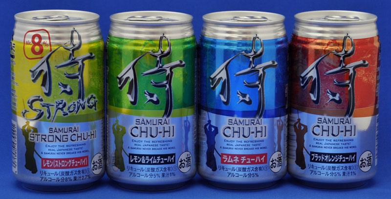 Samurai-Chuhi-Front-upload