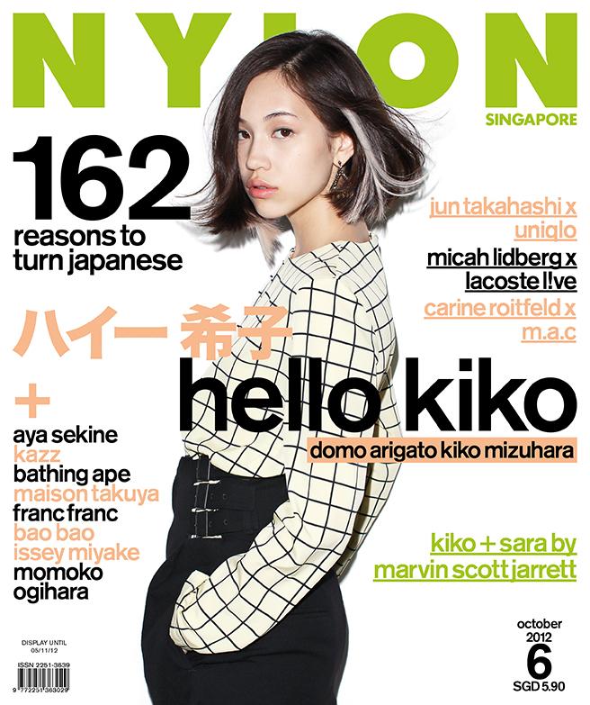 #06 Turning Japanese