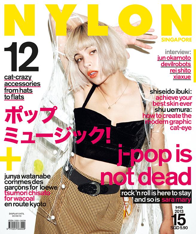 #15 Still Big in Japan