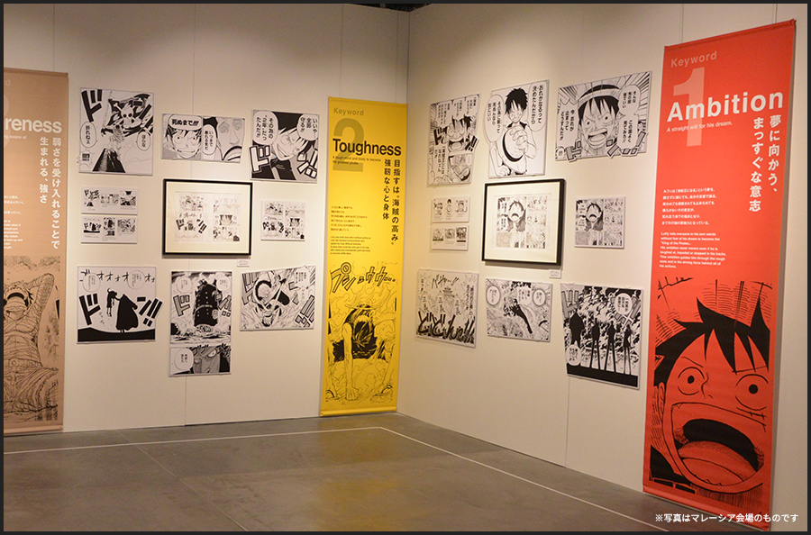 D Exhibition One Piece : Hello one piece exhibition is docking in singapore!