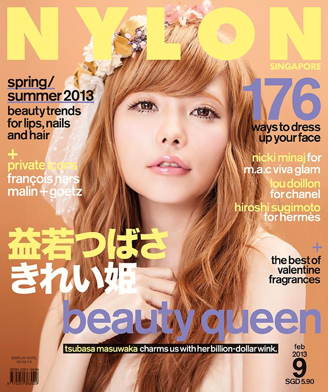 #09 Beauty