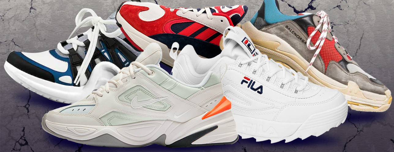 fade5c4973ce2 Dad Shoes  Love Them Or Hate Them