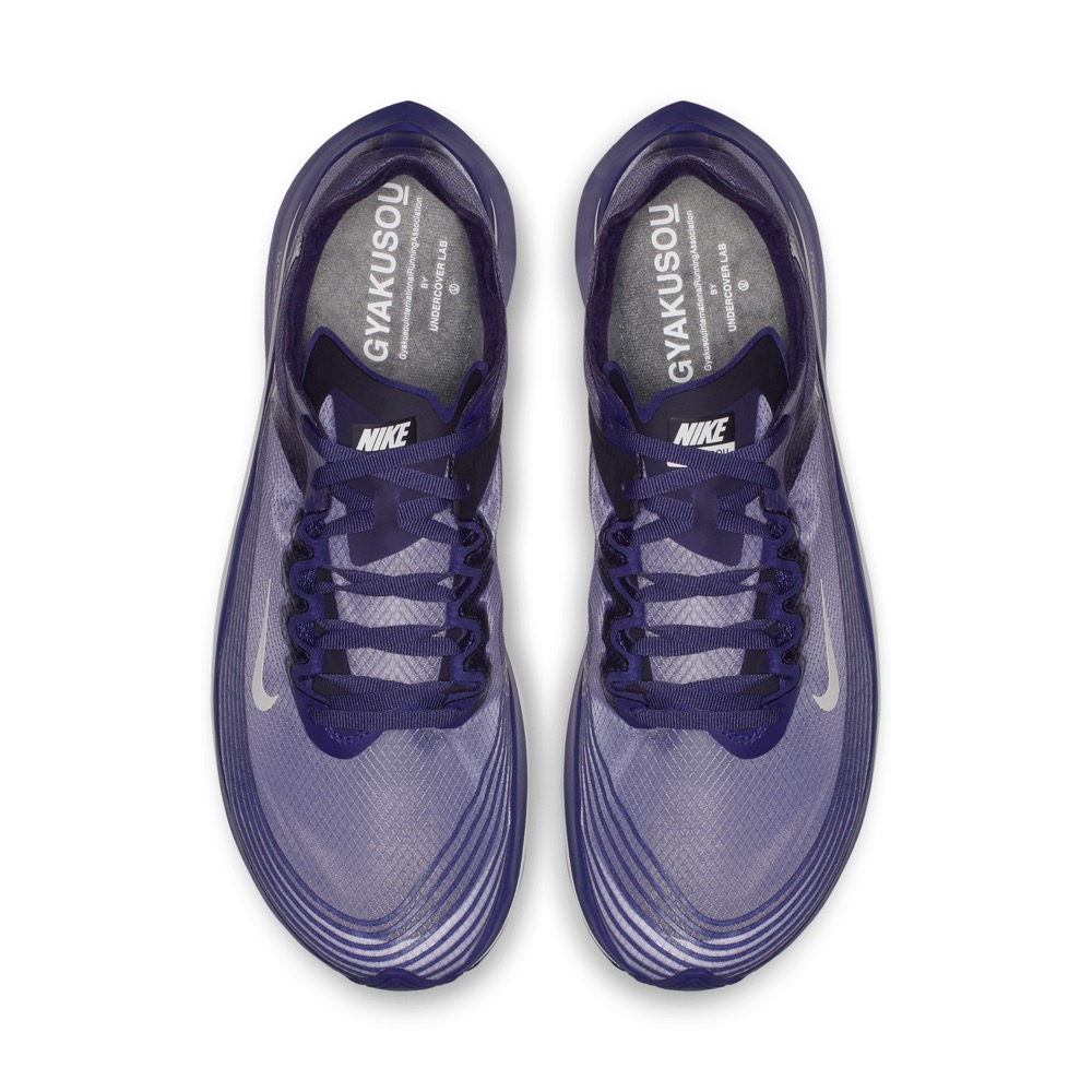 Nike Zoom Fly SP Gyakusou / Launch: Friday 19 October (in-store & E-FLASH) / Price: SGD269 / Colour: Blue, Black, Purple