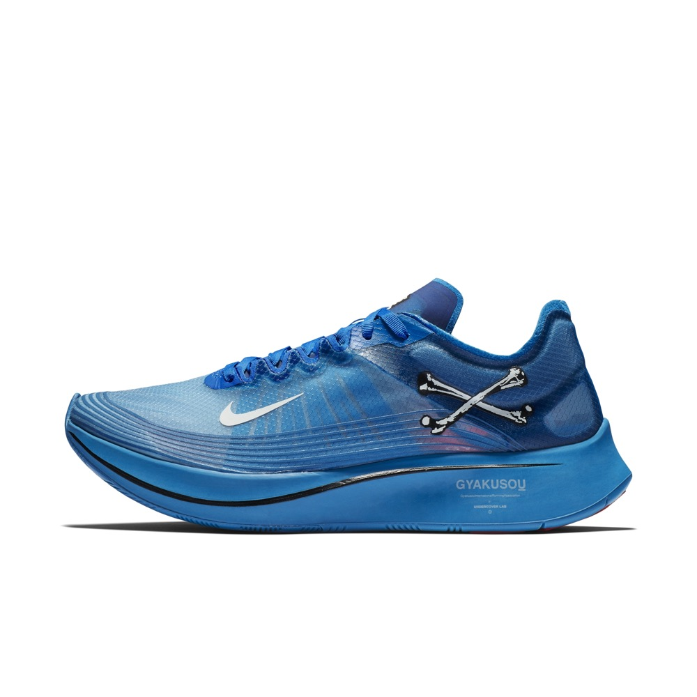 20314fbd2a8b5 Nike Zoom Fly SP Gyakusou   Launch  Friday 19 October (in-store   E-FLASH)    Price  SGD269   Colour  Blue