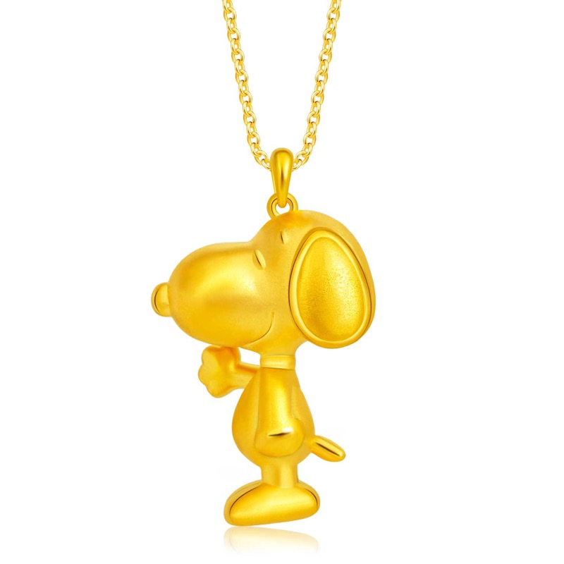 999 Pure Gold Friendly Snoopy Pendant (S$389)