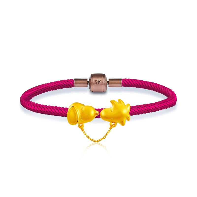 Best Friends Forever Peanuts Charm, (S$619)