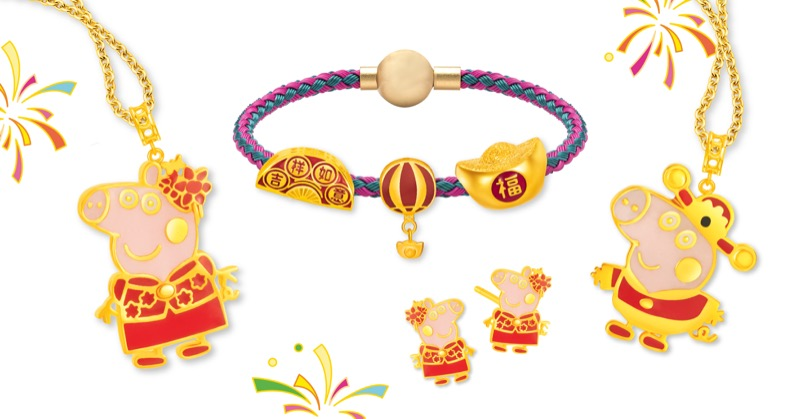 Chinese New Year Gold Collection ($199-$339)