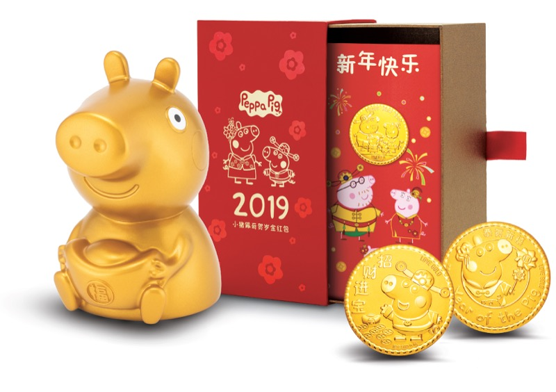 Prosperous Bundle: 999 Pure Gold Ang Pow Set & Coin Bank ($269)