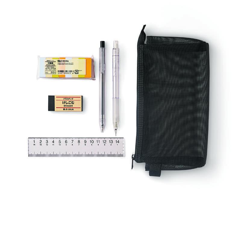 Nylon Mesh Case & Stationery Set, $13.90 (U.P. $16.40)
