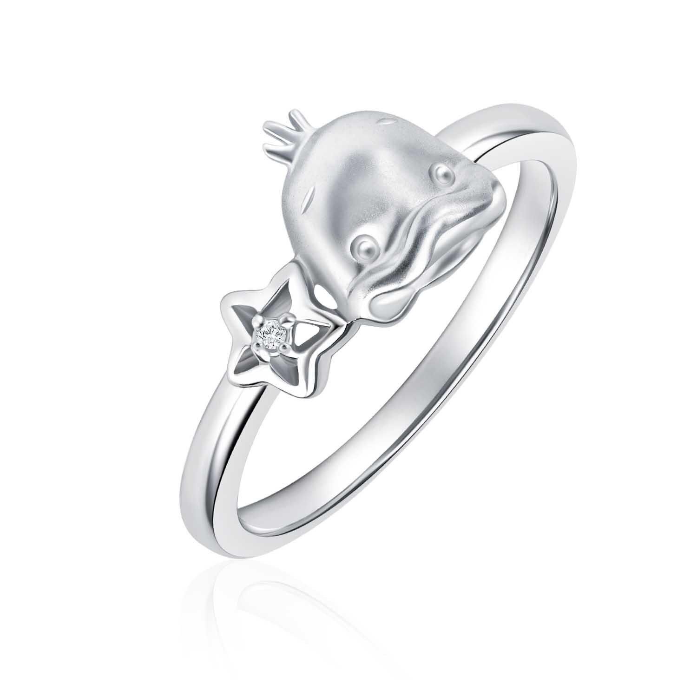 Chibi Star Ring ($269)