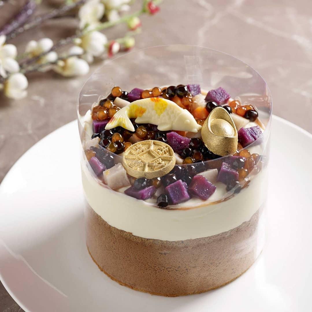 Abundantly Cake ($38)