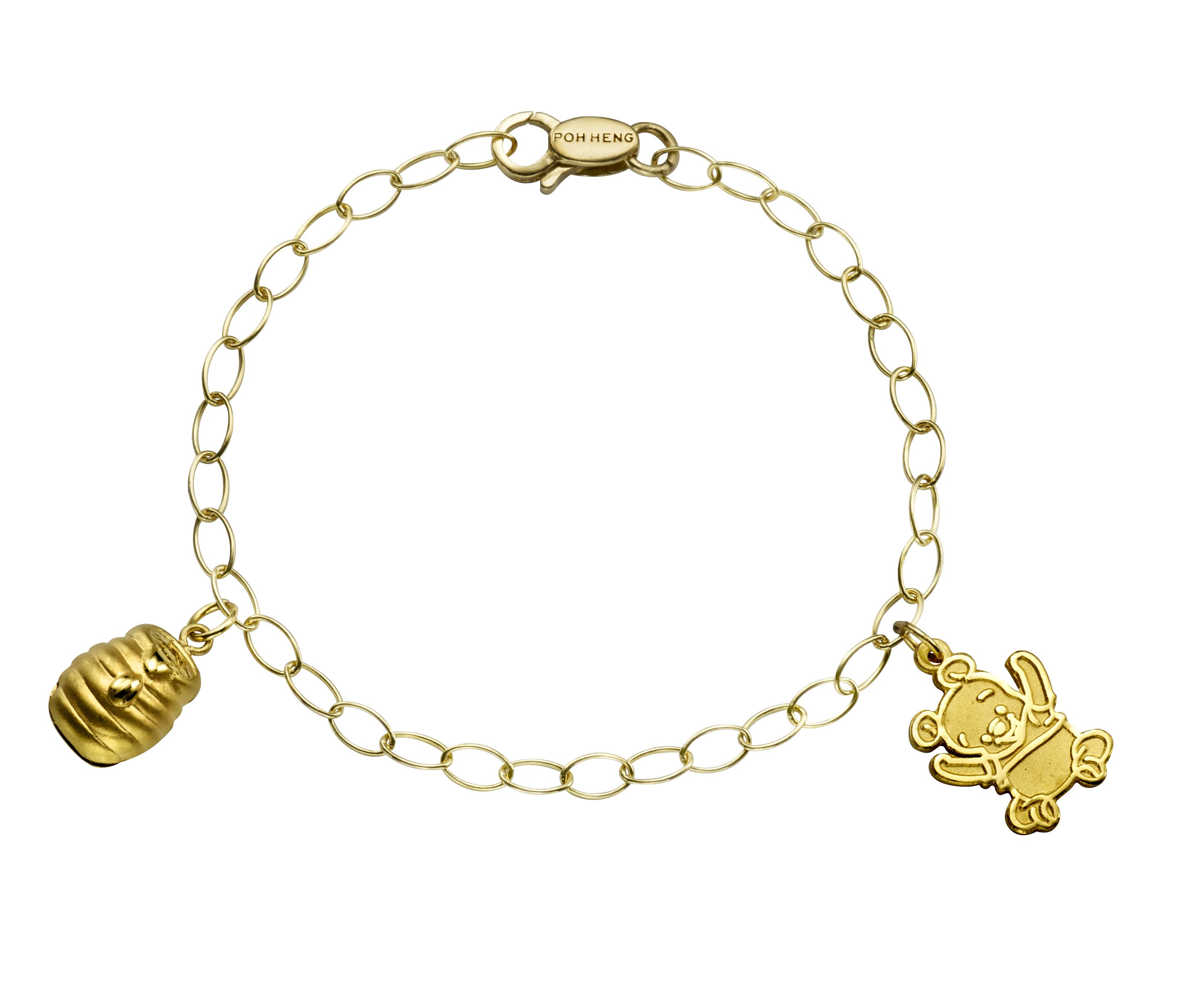 Baby Pooh Bracelet