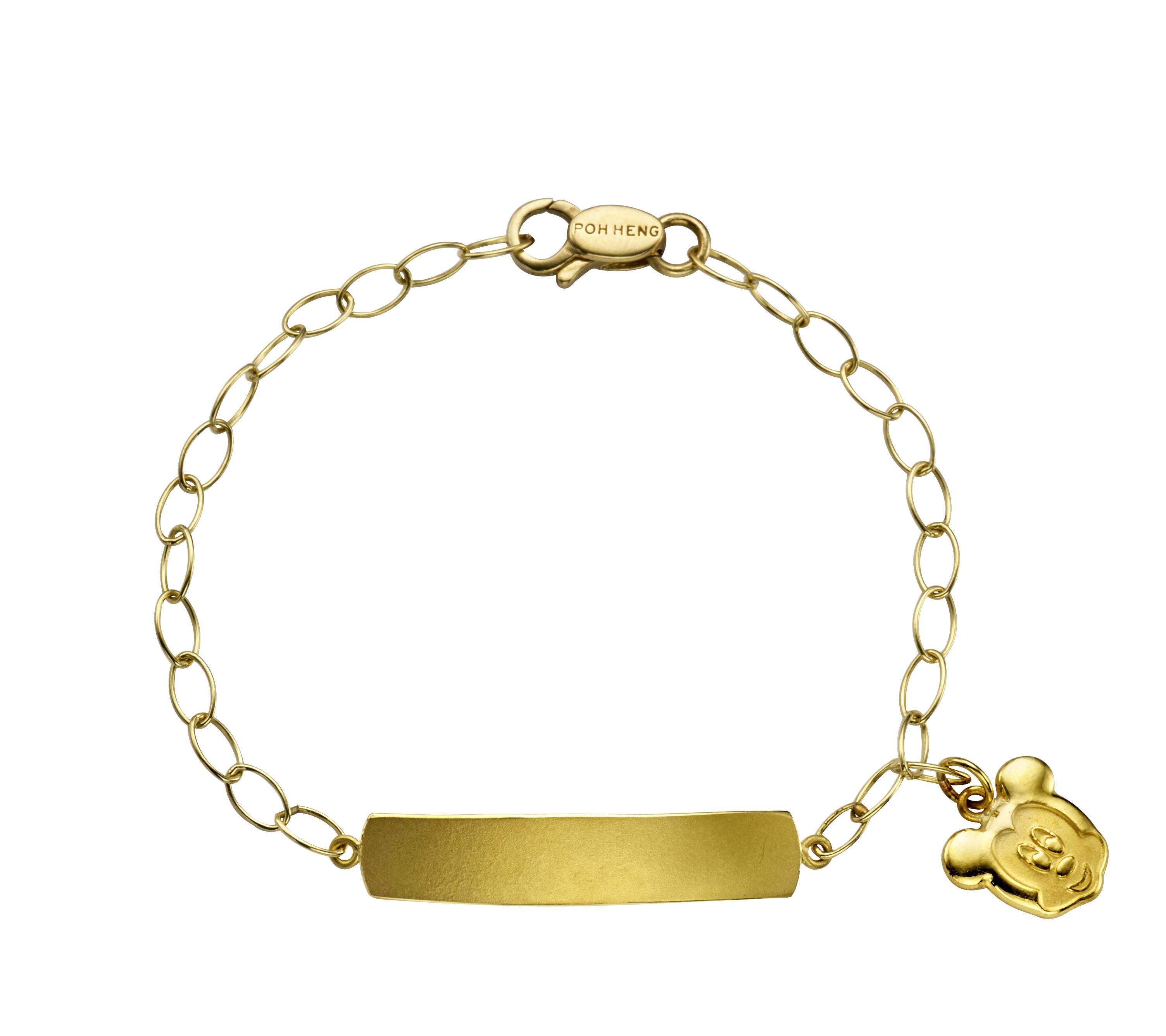 Classic Baby Mickey Name Bracelet