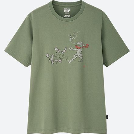 Men's UT, $19.90 by MIH, Japan