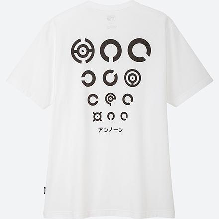Men's UT, $19.90 by mizukilobyte, Japan