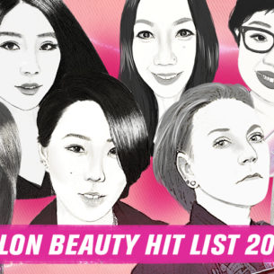 NYLON Singapore Beauty Hit List 2018