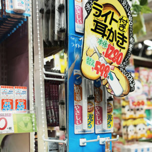 10 Things to Buy in Don Don Donki (Don Quijote) Tokyo!