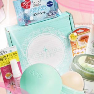 These Beauty Subscription Boxes Give You The Best Bang For Your Buck!