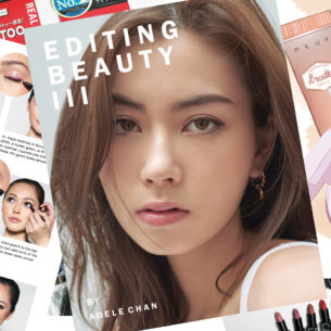 Editing Beauty III — A beauty book on current Makeup and Skincare trends, featuring tutorials and Girls of Instagram