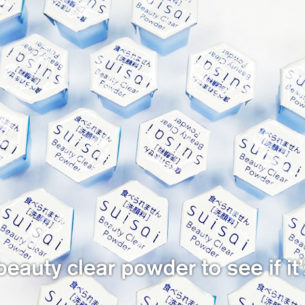 We Tried Suisai's Beauty Clear Powder To See If It's Worth The Hype