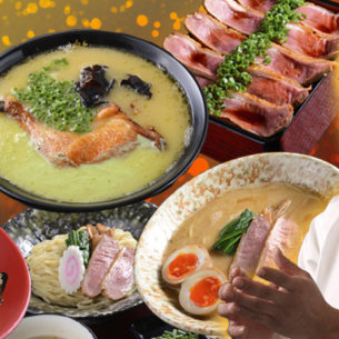 Your Guide To All 13 Of Chef Keisuke's Restaurants And Why There's So Many Of Them